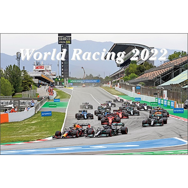 World Racing 2022 Calendar