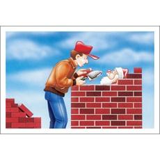 Brick Masons
